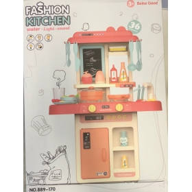 Children's kitchen 36 elements 63 cm